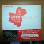 20050214_2259_0000.jpg