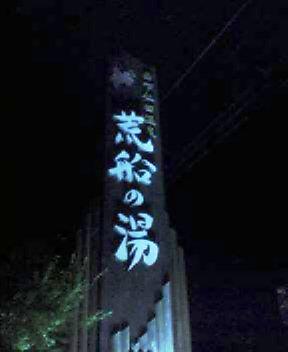 20051012_1920_0000.jpg