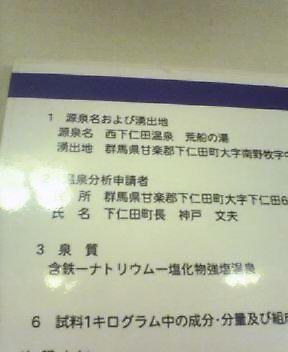 20051214_1832_0000.jpg