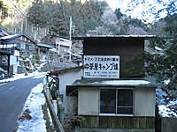 Img_6567