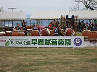 Img_2696