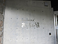 Img_3125
