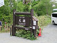 Img_0194