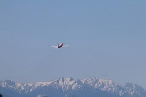 Air15