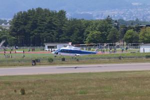 Air56