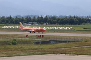 Air73