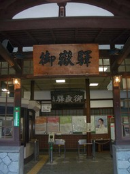 Mitakeeki