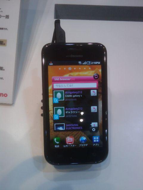 新携帯 galaxy