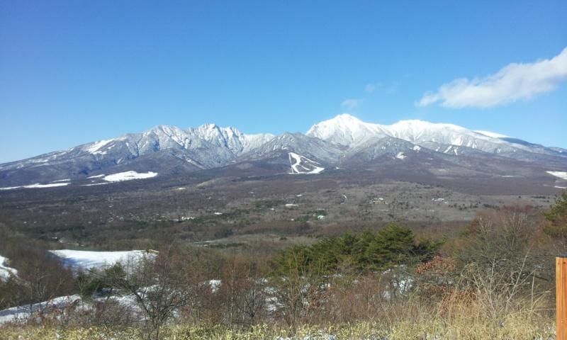 飯盛山と丘の公園