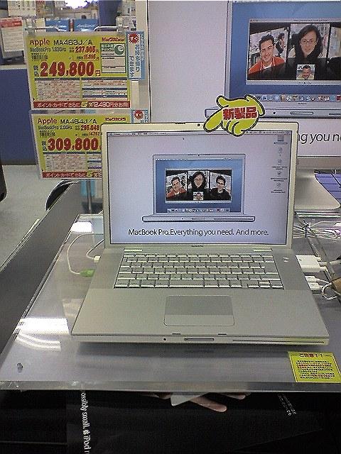 Macか、Windowsか?